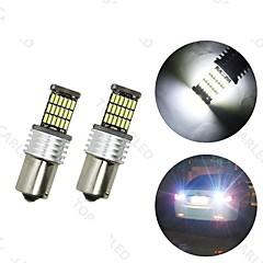 4xが1156 p21wのRVのキャンピングカーは45 4014のSMD 12V-24V白色室内灯電球ba15sを主導しました
