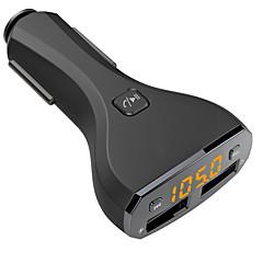 車載 锐思(RISING) C30S V2.1 Bluetooth車用キット 車のハンズフリー USB Port