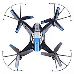 רחפן Attop 6 ערוצים 6 ציר 2.4G - RC Quadcopter טיסת פליפ (התהפכות) 360 מעלות הפוך טיסהRC Quadcopter שלט רחוק סוללה1עבור הרחפן כבלUSB