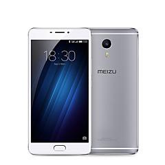 MEIZU meizu M3MAX 64g  silver 6.0 インチ 4Gスマートフォン (3GB + 64GB 13 MP Octa コア 4100)