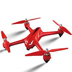 Drone MJX B2W 4ch 6 Eixos Com Câmera HD de 1080P Retorno Com 1 Botão Posicionamento GPS Aviso De Bateria Fraca Quadcóptero RC Controle