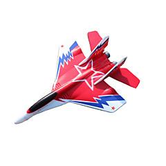 ZY9085 2 Kanäle 2.4G RC Flugzeug 50 km / h Fertig zum MitnehmenFernsteuerung USB Kabel 1 Batterie Für Die Drohne Flugzeug Rotorenblätter