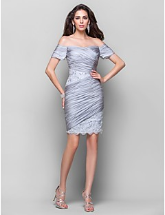 Homecoming Cocktail Party/Homecoming Dress - Silver Plus Sizes Sheath/Column Sweetheart Short/Mini Chiffon