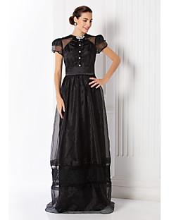 Bainha / coluna joalheira no pescoço comprimento do assoalho organza vestido de formatura com beading by ts couture®