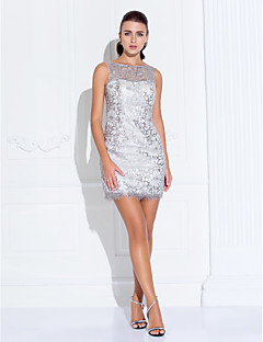 Cocktail Party / Holiday / Prom Dress - Ivory Plus Sizes / Petite A-line / Princess Bateau Short/Mini Stretch Satin