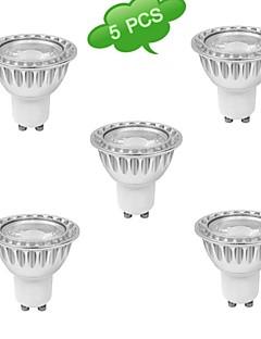 GU10 10W 1 COB 400 lm Varmvit / Kallvit MR16 Dimbar LED-spotlights AC 220-240 V