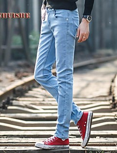 Slim Fit jeans stretch nk018a de likefushi®men