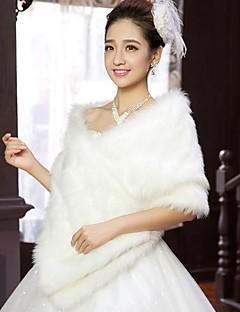 결혼식은 따뜻한 결혼식 숄을 유지 모직의 고급 공을 감싸는