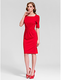 Cocktail Party Dress - Ruby Plus Sizes Sheath/Column Square Short/Mini Cotton