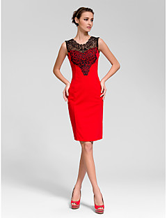 Cocktail Party Dress - Ruby Sheath/Column Jewel Knee-length Polyester