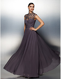 TS Couture Formal Evening Dress - Silver Plus Sizes / Petite A-line High Neck Floor-length Chiffon