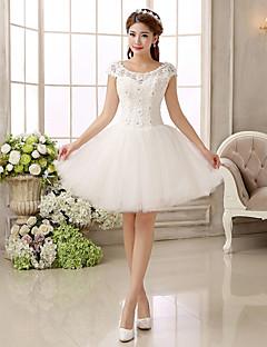 hjemkomst a-line / prinsesse scoop kort mini brudepige kjole