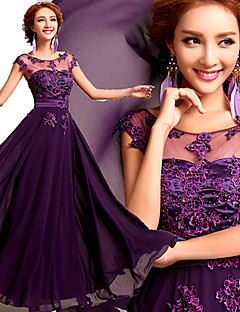 Formal Evening Dress - Ruby/Grape/Pearl Pink A-line Strapless Floor-length Chiffon