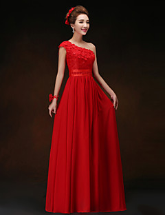 Formal Evening Dress - Ruby Petite A-line Straps Floor-length Chiffon