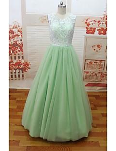 Formal Evening Dress - Sage Petite A-line Jewel Floor-length Chiffon
