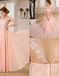 Formal Evening Dress - Pearl Pink Plus Sizes A-line Scoop Floor-length Chiffon