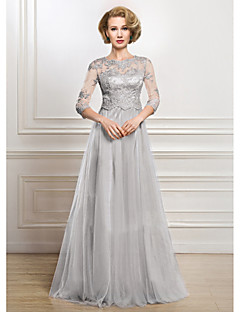 Mother of the Bride Dress Floor-length Organza A-line Dress