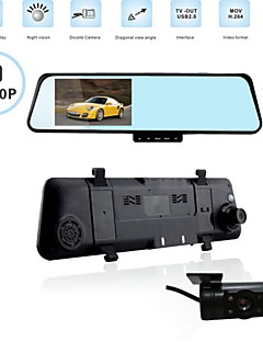 """1920 x 1080p FullHD bakspejl dobbelt linse bil DVR 4,3 """"lcd blåt glas med 2 kameraer, g-sensor, motion detection"""