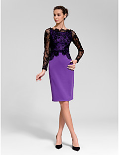 Homecoming Cocktail Party Dress Sheath/Column Scalloped Knee-length Polyester