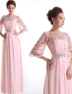 Floor-length Chiffon Bridesmaid Dress - Pearl Pink A-line Jewel