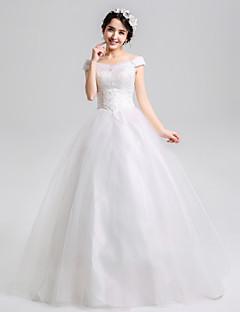 A-line Floor-length Wedding Dress - Bateau Organza
