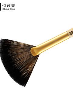 Chinachic Make up/Fan Brush/Foundation Brush