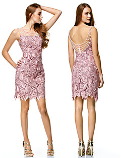 Kappe / Kolonne Øse - Cocktail Fest Dress - Perle Rosa Kort / Mini Blonde / Polyester