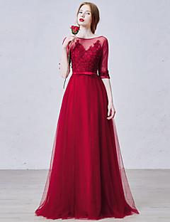 Floor-length Satin / Tulle Bridesmaid Dress - Ruby Sheath/Column Scoop