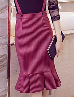 Fashion Plus Sizes Women's Slim Package Hip Stripe Fishtail Skirt Frill Strap Skirt Work OL Party