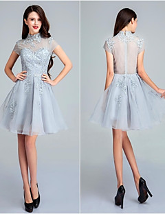 Cocktail Party Dress - Silver Ball Gown High Neck Short/Mini Tulle