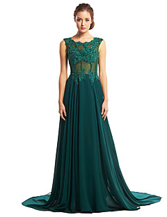 Formal Evening Dress - Dark Green Plus Sizes A-line Scoop Court Train Chiffon