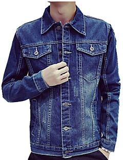 DMI™ Men's Lapel Pure Casual Denim Jacket