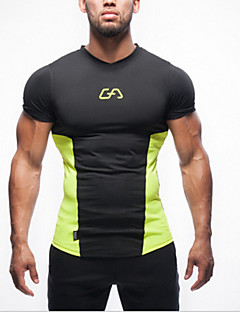 T-shirts fitness short sleeve T-shirt muscle male sports leisure v-neck quick-drying of cultivate one's morality