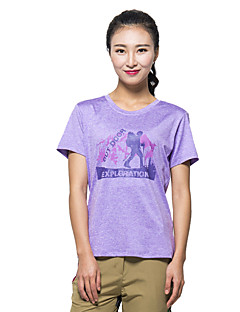 KORAMAN Women's Summer Short Sleeve T-shirt Breathable Unti-UV Quick-dry