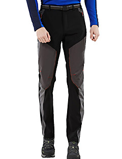 KORAMAN Men's Summer Outdoor Pants Quick-dry Breathable Anti-UV