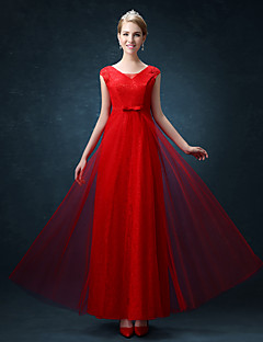 Floor-length Square Bridesmaid Dress - Lace-up Sleeveless Lace Tulle