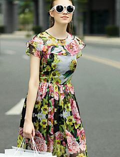 női kiment vintage köpeny dressfloral kerek nyakú, térdig érő, rövid ujjú sárga