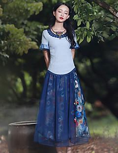 Kvinders Sofistikerede Maxi Nederdele Mikroelastisk Polyester / Nylon