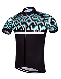 QKI  Classic Cycling Jersey Men's Short Sleeve Bike Breathable / Quick Dry / Anatomic Design / Front Zipper / Reflective Strips