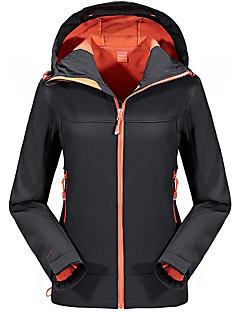 KORAMAN Women's Softshell Wear-resistant Windproof Waterproof Travel Hiking Outdoor Hooded Jacket