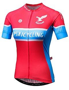 לנשים שרוול קצר אופנייםנושם ייבוש מהיר עמיד אולטרה סגול הגנה בפני קרינה לביש נגד חשמל סטטי חדירות גבוהה לאוויר (מעל 15,000 גרם) דחיסה