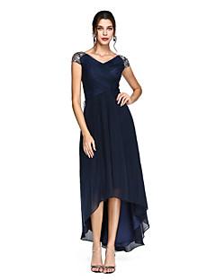 Pouzdrové Do V Asymetrické Tyl Promoce Formální večer Šaty s Korálky Křížení Sklady podle TS Couture®