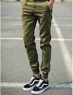 Men's Low Rise Micro-elastic Chinos Pants,Simple Skinny Harem Solid