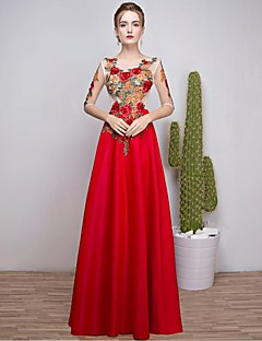 Formal Evening Dress A-line Scoop Ankle-length Organza Satin Chiffon with Appliques Bandage