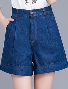 Kadın Basit Yüksek Bel Kotlar Şortlar Geniş Bacak Pantolon,Büzgülü,Solid