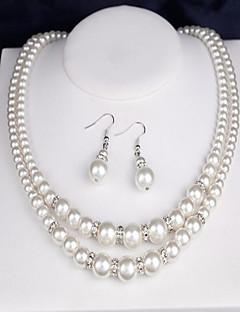 Жен. Свадебные комплекты ювелирных изделий Искусственный жемчуг Двойной слой бижутерия Жемчуг Круглой формы 1 ожерелье 1 пара сережек 1