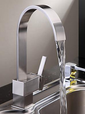 Moderne Tall / High Arc Vandret Montering Vandfald with  Keramik Ventil Enkelt håndtag Et Hul for  Nikkel Børstet , Køkken Vandhane