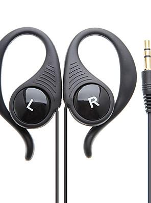 """אוזניות אוזניות ספורטיביות י""""ד 109-earhook"""