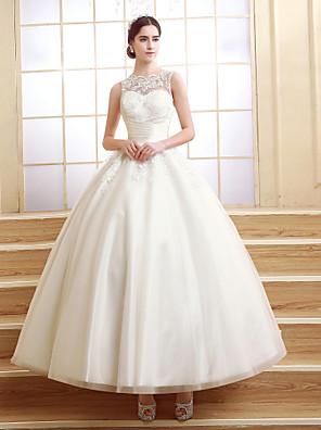 Plesové šaty Drobná Svatební šaty Po kotníky Nabraný Tyl s