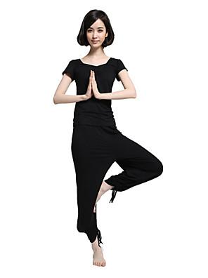 Ioga Conjuntos de Roupas/Ternos Calças + Tops Materiais Leves Stretchy Wear Sports Mulheres - SHUYAIoga / Pilates / Fitness / Esportes